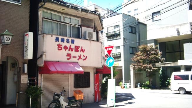 ひかり食堂.jpg