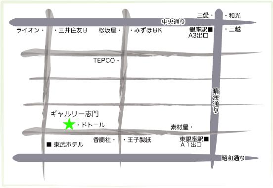 tizu_002.JPG