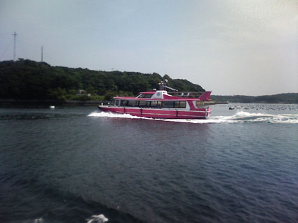 あご湾船.jpg